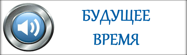 БАННЕР_БВ