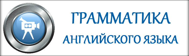 БАННЕР_ГР