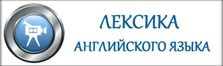 БАННЕР_ЛЕК