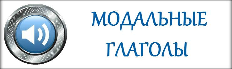 БАННЕР_МГ