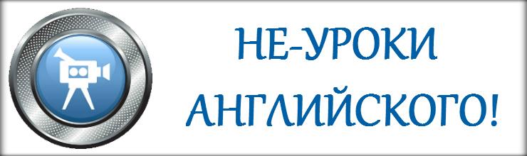 БАННЕР_НА
