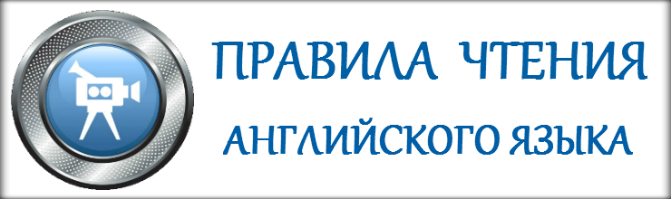 БАННЕР_ПЧ