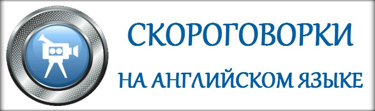 БАННЕР_СК