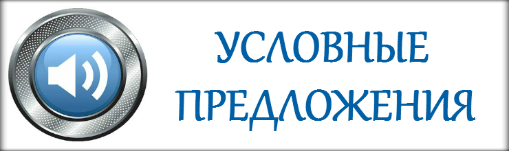 БАННЕР_УП
