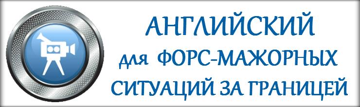 БАННЕР_ФМ