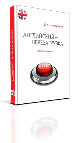 книга_фото
