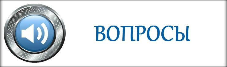 БАННЕР_В
