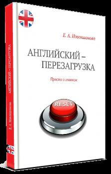 книга_фото_мини