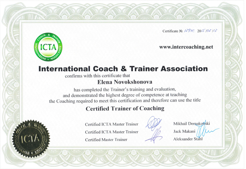 Certified Trainer of Coaching